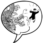 ícone problemas em quadrinhos negócio da china