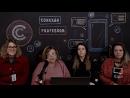 imagem de quatro mulheres