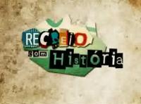 recreio com história